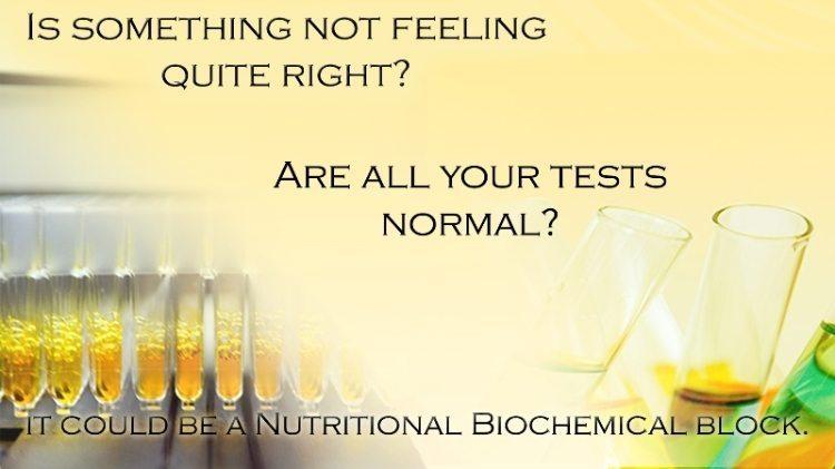 organic acid testing